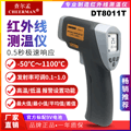DT8011T